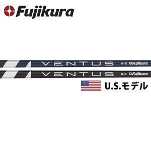 シャフト ドライバー用 フジクラ ヴェンタス VENTUS レッド/ブルー/ブラック (US仕様)|golfhands