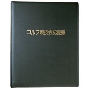 ライト G-107 ゴルフ競技会記録簿 【200円ゆうメール対応】|golfhands
