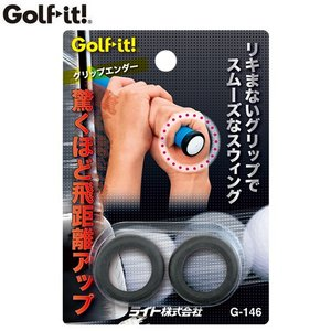 ゴルフ ラウンド 用品 ライト G-146 グリップエンダー G-146|golfhands
