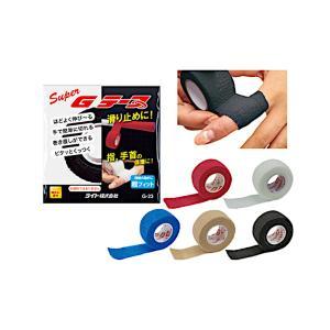 ゴルフ テーピング 絆創膏 ライト G-23 スーパーG-テープ (全5色) G-23|golfhands