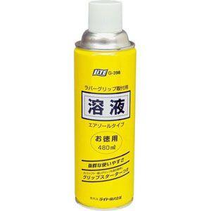 ライト G-398 グリップ交換溶液 お徳用エアゾール|golfhands
