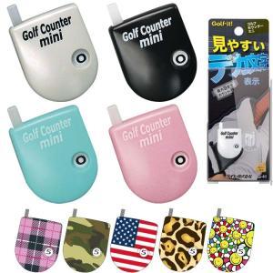 ライト G-41 ゴルフカウンター ミニ 【全9種】 【200円ゆうメール対応】|golfhands