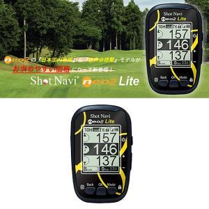 ゴルフ GPS ナビ 距離 測定器 ライト G-729 ショットナビ ネオ2 ライト GPS ゴルフナビ G-729|golfhands