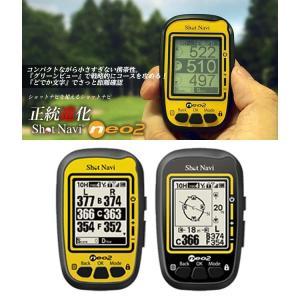 ゴルフ GPS ナビ 距離 測定器 ライト G-730 ショットナビネオ2 (全2色) G-730