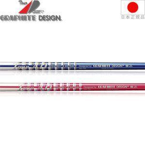 グラファイトデザイン☆GRAPHITE DESIGN Tour AD AD-50 アイアンシャフト 【全2色】 【#5〜W 6本セット】 【リシャフト工賃込】|golfhands