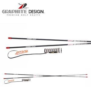 ゴルフ トレーニング 練習 器具 グラファイトデザイン Tour AD アライメントスティック (2本入) (数量限定) GDS-AD-STICK