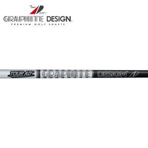 シャフト アイアン用 グラファイトデザイン Tour AD AD-95 アイアン (単品)|golfhands