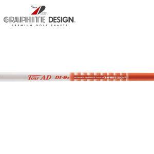 グラファイトデザイン☆Graphite Design Tour AD DI ウッドシャフト (Tour AD DI) (リシャフト工賃/往復送料込) golfhands