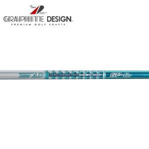 グラファイトデザイン☆Graphite Design Tour AD GP ウッドシャフト (Tour AD GP) (リシャフト工賃/往復送料込) golfhands
