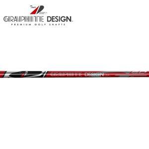 グラファイトデザイン☆Graphite Design G-Series レッド ウッドシャフト (G-Series Red) golfhands
