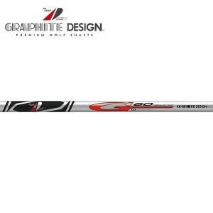 【処分価格】グラファイトデザイン☆Graphite Design G-Series シルバー ウッドシャフト (G-Series Silver) golfhands