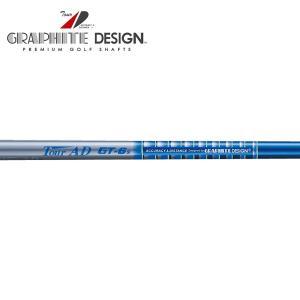 グラファイトデザイン☆Graphite Design Tour AD GT ウッドシャフト (Tour AD GT) (リシャフト工賃/往復送料込) golfhands