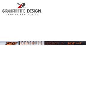 グラファイトデザイン☆Graphite Design Tour AD IZ ウッドシャフト (Tour AD IZ) (リシャフト工賃/往復送料込) golfhands