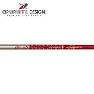 グラファイトデザイン☆Graphite Design Tour AD M9003 ウッドシャフト (Tour AD M9003) (リシャフト工賃/往復送料込) golfhands