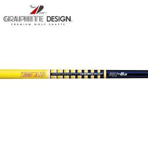 グラファイトデザイン☆Graphite Design Tour AD MJ ウッドシャフト (Tour AD MJ) (リシャフト工賃/往復送料込) golfhands