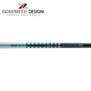 グラファイトデザイン☆Graphite Design Tour AD クアトロテック ニューカラー ウッドシャフト (Tour AD Quattrotech New Color) (リシャフト工賃/往復送料込) golfhands