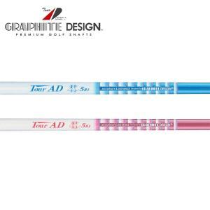 グラファイトデザイン☆Graphite Design Tour AD SL II ウッドシャフト (Tour AD SL II) (リシャフト工賃/往復送料込) golfhands