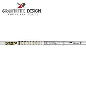 グラファイトデザイン☆Graphite Design Tour AD TP ウッドシャフト (Tour AD TP) (リシャフト工賃/往復送料込) golfhands
