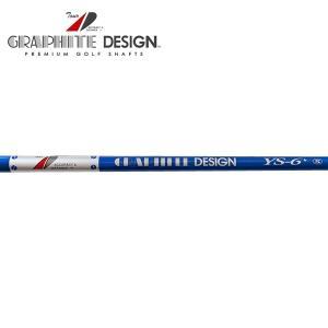 グラファイトデザイン☆Graphite Design YS+ ウッドシャフト (YS+) golfhands