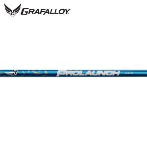 グラファロイ☆Grafalloy プロローンチ・ブルー 45/65 ウッドシャフト (ProLaunch Blue 45/65)|golfhands