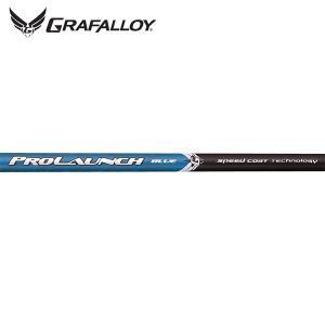 グラファロイ☆Grafalloy プロローンチ・ブルー スピードコート ウッドシャフト (ProLaunch Blue Speedcoat)|golfhands
