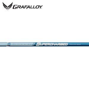 シャフト ドライバー用 グラファロイ プロローンチ・ブルー・スーパーチャージド (US仕様)|golfhands