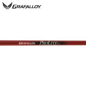 グラファロイ☆Grafalloy プロライト 35 ウッドシャフト (ProLite 35)|golfhands