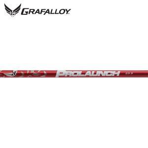 グラファロイ☆Grafalloy プロローンチ・レッド ウッドシャフト (ProLaunch Red)|golfhands