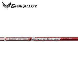 グラファロイ☆Grafalloy プロローンチ・レッド・スーパーチャージド ウッドシャフト (ProLaunch Red Supercharged)|golfhands