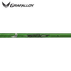【処分価格】グラファロイ☆Grafalloy ロケット ウッドシャフト (Rocket)|golfhands