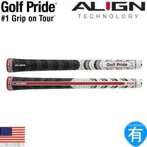【2017年モデル】 ゴルフプライド マルチコンパウンド アライン (Golf Pride MCC ALIGN) ウッド&アイアン用グリップ GP0125 MCXS-W|golfhands
