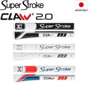 グリップ ゴルフ パター用 【日本仕様】 スーパーストローク トラクション クロウ 2.0(SuperStroke Traxion Claw)カウンターコア装着可能 GR228 golfhands