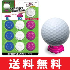 【ゆうメール配送】 タバタ TABATA オクティー ショート 5 & 10 GV-1410 golfhands