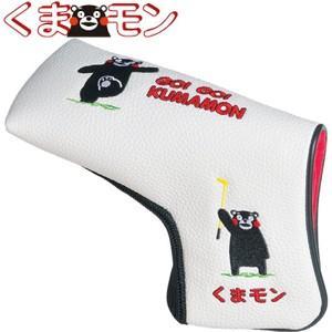 製品サイズ(約):横19cmx縦15cm  中国製  (C)2010kumamoto pref. k...