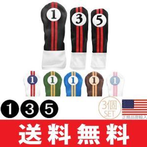 【ゆうメール配送】 3個セット Sahara Retro サハラ レトロ オールドスクール ヘッドカバー (#1・#3・#5) US正規品 【全6色】 HI50404A-3SET