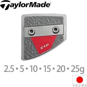 テーラーメイド Taylormade TP ウェッジ xFT/ZTPフェースキット 【純正】 JE529 【200円ゆうメール対応】|golfhands