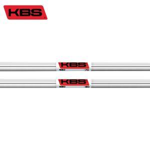 シャフト アイアン用 KBS 560/580 ジュニア スチール アイアン (パラレル) (単品) (米国仕様)|golfhands