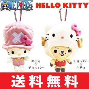 【即納】【特価品】【ゆうメール配送】 チョッパー × キティ(ONE PIECE ワンピース Hello Kitty) ボールポーチ KITTY-BP-SALE|golfhands