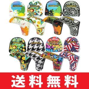 【即納】【送料無料】 ラウドマウス Loudmouth パターカバー 【日本正規品】 LMHCPT golfhands