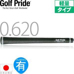 グリップ ゴルフ ウッド アイアン用 ゴルフプライド ツアーベルベット ライトラバー (M62 バッ...