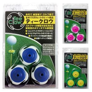 ゴルフ トレーニング 練習 器具 ライト M-10 ティークロウ TEECLAW M-10