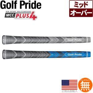 グリップ ゴルフ ウッド アイアン用 ゴルフプライド マルチコンパウンド プラス 4 ミッドサイズ ...