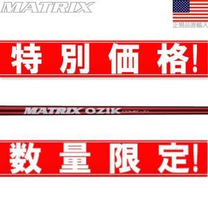 マトリックス☆MATRIX Ozik Code 7.1 ウッドシャフト MOZIK7-1