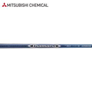 三菱ケミカル☆Mitsubishi Chemical ディアマナ BF ウッドシャフト (Diamana BF)|golfhands