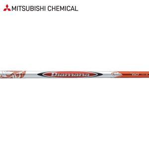 三菱ケミカル☆Mitsubishi Chemical ディアマナ R ウッドシャフト (Diamana R)|golfhands