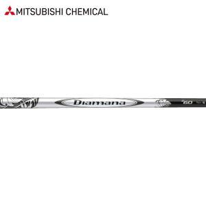 三菱ケミカル☆Mitsubishi Chemical ディアマナ W ウッドシャフト (Diamana W)|golfhands