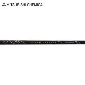 三菱ケミカル☆Mitsubishi Chemical グランド バサラ ウッドシャフト (Grand Bassara)|golfhands