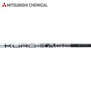 三菱ケミカル クロカゲ シルバー デュアルコア TiNi ウッドシャフト (Mitsubishi Chemical Kurokage Silver Dual-Core TiNi)|golfhands