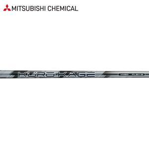 三菱ケミカル☆Mitsubishi Chemical クロカゲ XM ウッドシャフト (Kurokage XM)|golfhands