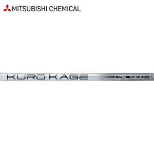 三菱ケミカル☆Mitsubishi Chemical クロカゲ XT ウッドシャフト (Kurokage XT)|golfhands